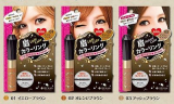 Isehan Kiss Me HEAVY ROTATION Coloring Eyebrow Mascara 8g Тушь для бровей