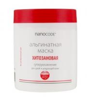 NanoCode Альгинатная маска ХИТОЗАНОВАЯ суперувлажнение