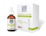 TETe Cosmeceutical Medicell Ultra Anticellulite serum 30 мл