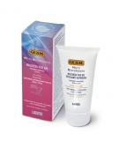 Guam Микробиоклеточная гликолевая маска для лица 75мл. 8025021151021