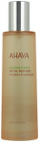 Ahava Dry Oil Body Mist Mandarin & cedarwood 100ml Сухое масло для тела Мандарин & Кедр 100 мл 697045156306