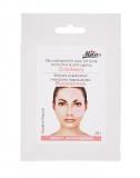 Mila Альгинатная маска Клюква - против морщин 250мл