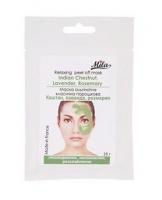 Mila Альгинатная маска Каштан, лаванда, розмарин (омоложение, испокаивает и расслабляет кожу) 250мл