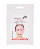 Mila Альгинатная маска Клубника (обновление, увлажнение) 250мл