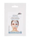 Mila Альгинатная маска Мёртвое море (анти-акне, обновление, осветление жирной кожи) 250мл