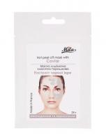 Mila Альгинатная маска экстракт черной икры (омоложение и обновление) 250мл