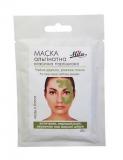 Mila Альгинатная маска Чайное дерево, розовая глина (анти-акне, сужение пор) пакет 250мл