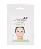 Mila Альгинатная маска Огурец (увлажнение, минерализация) пакет 250мл