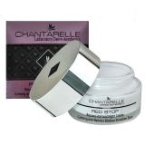 Chantarelle Rosacea AzA Acid Night Cream – ночной крем с азелаиновой кислотой, для кожи с куперозом 50 мл