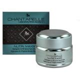 Chantarelle Hyalugene 12,5% Serum Face & Eye – увлажняющая и омолаживающая сыворотка для кожи лица и области вокруг глаз 30 мл