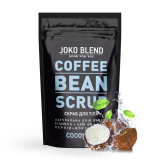 JokoBlend 4439869 Кофейный скраб Joko Blend Coconut 200 г