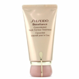 Shiseido Benefiance Concentrated Neck Contour Treatment - крем для ухода за кожей шеи восстанавливающий для всех типов кожи