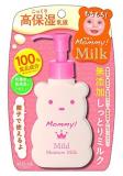 Isehan MOMMY увлажняющее Молочко для тела Мамочка 125мл. 4901433480208