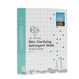 My Scheming Skin Clarifying Astringent Mask Осветляющая и Очищающая маска 25ml 4710918264062