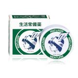 Omi Brotherhood Бальзам регенерирующий для кожи 15г. 4987036112241