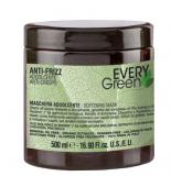 Dikson УВЛАЖНЯЮЩАЯ маска, с маслом кунжута, экстрактом эхинацеи, кератина и пантенола Anti Frizz Maska idratante Every Green ЭКО линия без SLS, без минеральных солей