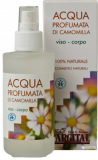 Argital Ароматическая тонизирующая вода для лица и тела Ромашка обычная Common Camomile Water 125ml 8018968010032