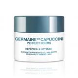 Germaine de Capuccini PERFECT FORMS SOS Liposolution Концентрат антицеллюлитный 15х10 мл 15х10 мл