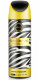 Sterling SKIN COUTURE