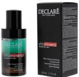 Declare After Shave Soothing Concentrate/Успокаивающий концентрат после бритья 50 мл 9007867004302