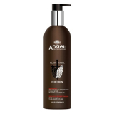 Angel Professional MAN-01 Шампунь от перхоти, регулирующий выделение кожного секрета С экстрактом периллы Для жирных волос / от перхоти 400мл