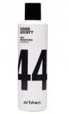Artego Шампунь для сглаживания Soft Smoothing 44