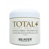Beaver Professional Маска-Эликсир от всех проблем волос Total7 KERATIN TREATMENT SERIES 500мл
