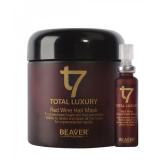 Beaver Professional омолаживающая маска для волос Total7 на основе красного вина KERATIN TREATMENT SERIES 500мл + 4 спрея*30мл