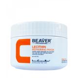 Beaver Professional восстанавливающая маска с лецитином для ломких и секущихся волос INTERBOND CONDITION SYSTEM 500мл