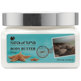 Сливки для тела с ароматом Океан Sea of Spa Body Butter Ocean 350мл 7290012934377