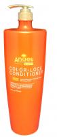 Angel Professional AE-201 Кондиционер Защита цвета для всех типов волос