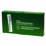 Concept 14424 GREEN LINE (Грин Лайн) Бустер с кератиновым экстрактом 10 ампул по 10 мл