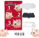 The Orchid Skin Orchid Petit Pig-Nose 3 Step Nose Pack 3-х этапное очищение носа от темных точек 1 step-3g, 2 step-0.2g, 3 step-1.5g