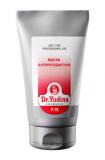 Dr.Yudina Р70 Маска антиоксидантная мультивитаминная ANTIOX-С 150мл