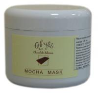 SPA Abyss Mocha Mask Моделирующая питательная шоколадно-Кофейная маска, все типы кожи
