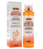 Guam Scented Massage Oil ENERGY (Massaggio Energizzante) Массажное масло ENERGY с ароматом 150мл.