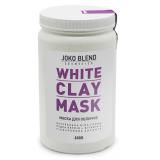JokoBlend Белая глиняная маска для лица White Clay Mask Joko Blend 600 г
