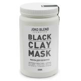 JokoBlend Черная глиняная маска для лица Black Clay Mask Joko Blend 600 г