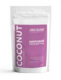JokoBlend Кокосовый скраб для тела Lilac Fantasy 200 г