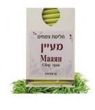 Kedem Maayan – Мааян Чай Мааян – избавление от изжоги