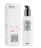KenzoKi Belle De Jour Lotion Au Lotus Sacre (лосьон для лица) 200ml, tester 3274872356375