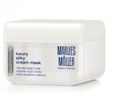 Marlies Moller Silky Cream Mask Интенсивная шёлковая маска