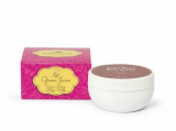 Bema Cosmetici BM Масло для тела SUGAR BERRY, 200мл/SUGAR BERRY BODY BUTTER 200 ml. 8010047112538