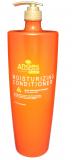 Angel Professional AE-203 увлажняющий кондиционер для всех типов волос