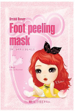 The Orchid Skin Orchid Flower Foot Peeling Mask - скраб для ног 40ml