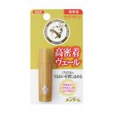 Omi Brotherhood Бальзам для губ восстанавливающий с экстрактом плаценты 4г. 4987036436293