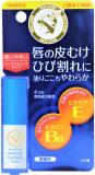 Omi Brotherhood Помада-стик гигиеническая с витамином Е, В6 3,2г. 4987036171231