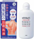Omi Brotherhood SKIN CARE лосьон противовоспалительный для тела 100мл. 4987036161218
