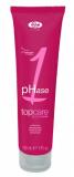 Lisap Milano Barrier cream барьерный крем для защиты кожи головы от окрашивания 150мл 2300020000010