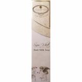 Молочко для душа и ванны  Sea of Spa Snow White Bath Milk 250 мл 7290010673179